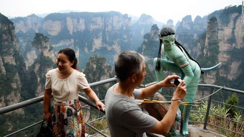 Unde s-a Filmat Avatar - Pare de pe Alta Planeta